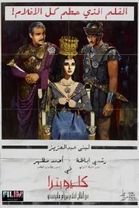110331_cleopatra copy